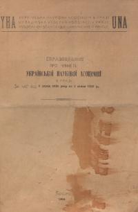 book-21979