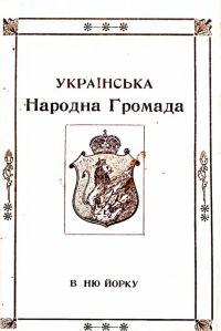 book-21980