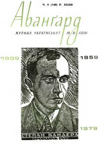 book-21983