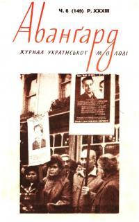 book-21984