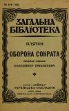 book-2199