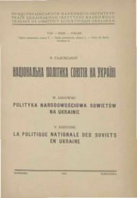 book-21990