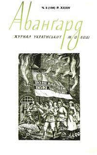 book-22003