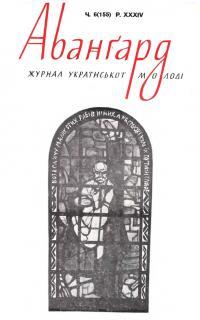 book-22004