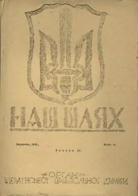 book-22023