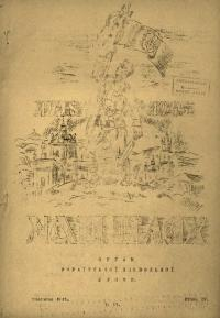 book-22024