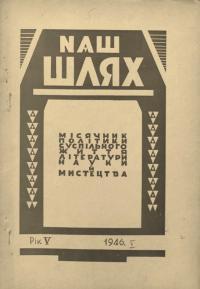 book-22029