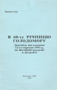 book-2204