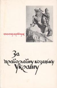 book-2205