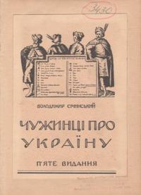 book-2206