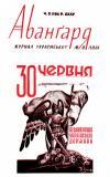 book-22072