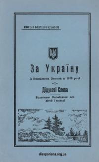 book-22082