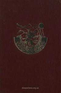 book-22084