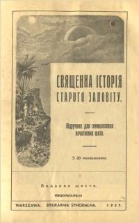book-22089