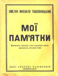 book-22092