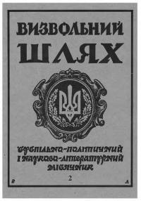 book-22105