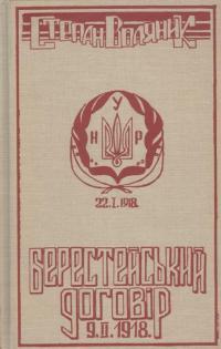 book-2211