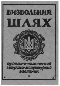 book-22111