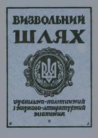 book-22112