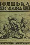 book-2212