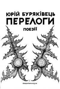 book-22121