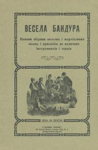 book-22122