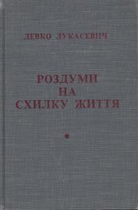 book-2215