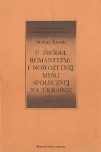book-22169