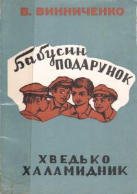 book-2217