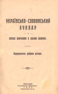 book-22178