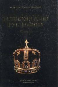 book-22198