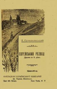 book-22216