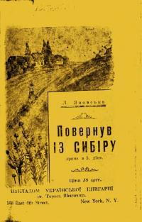 book-22218