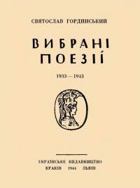 book-22223