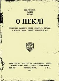 book-22246