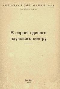 book-22277