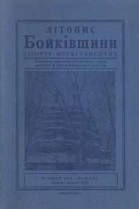 book-22285