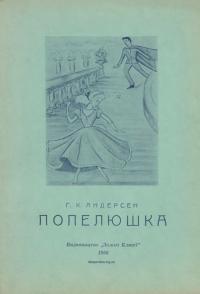 book-22292