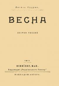 book-22294