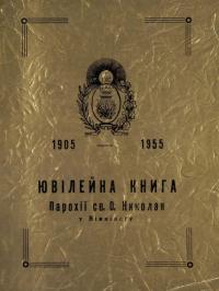 book-22315