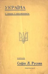 book-22319