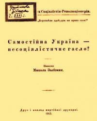 book-2234