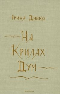 book-22399