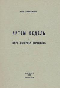 book-22407