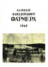 book-22412