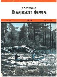 book-22414