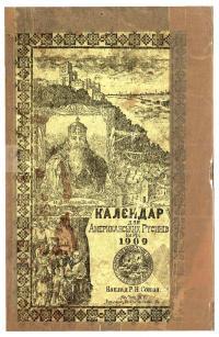 book-2244