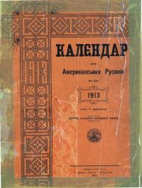 book-2245