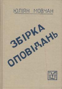 book-2251