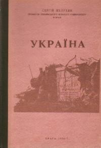 book-2254